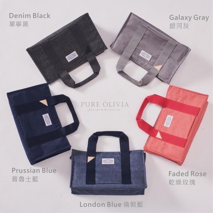 PURE OLIVIA 極輕量智慧機能型袋中袋 2.0(倫敦藍)