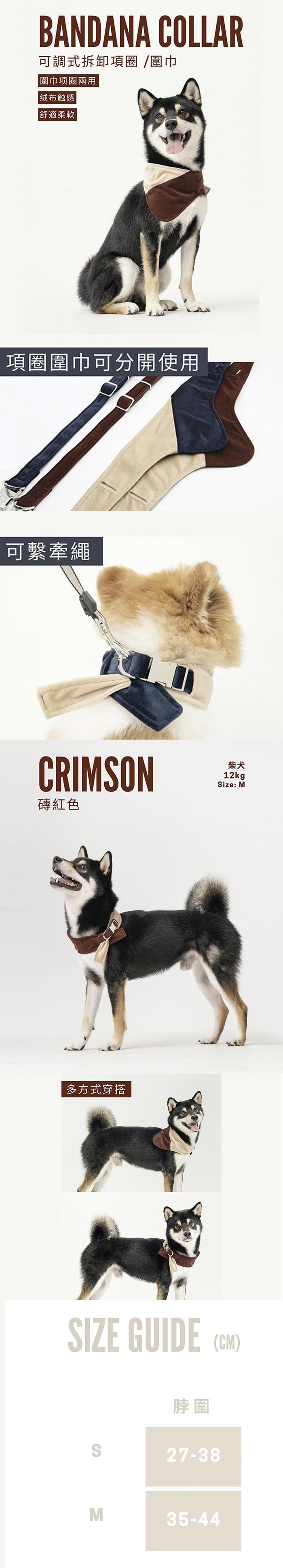PEHOM|項圈式領巾-褐藍/褐紅
