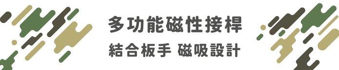 【集購】ARSENAL 全副武裝組