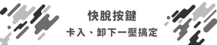 【集購】ARSENAL|全副武裝組
