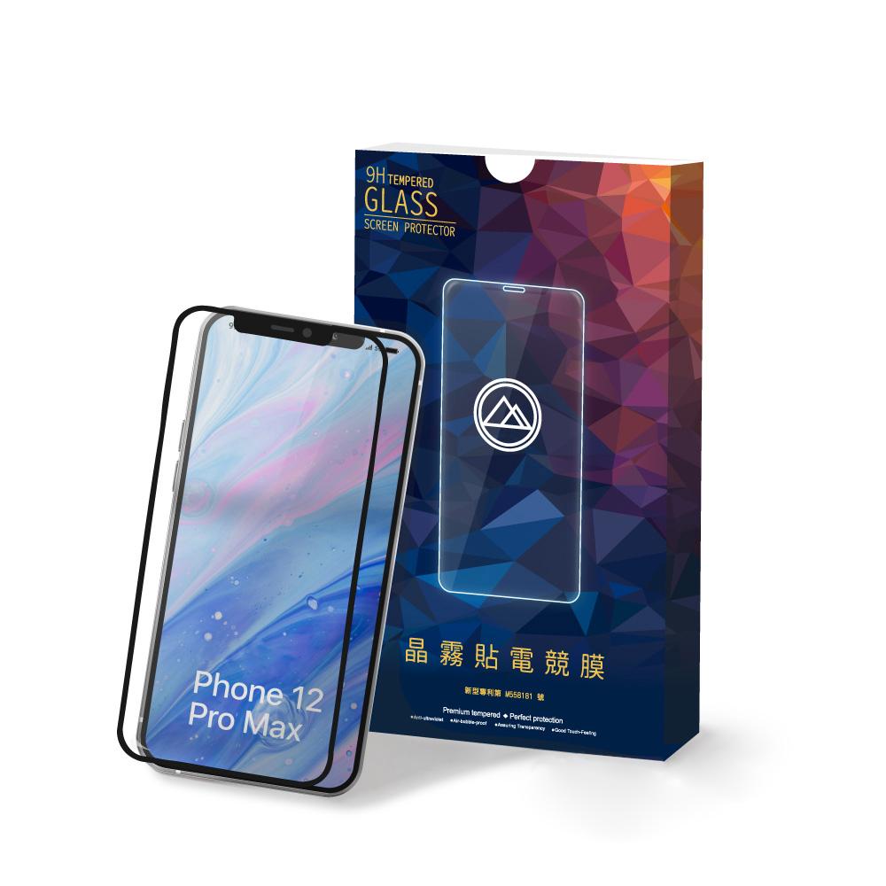 MOTECH|獨家專利 晶霧貼 超細高透 電競專用 iPhone 保護貼