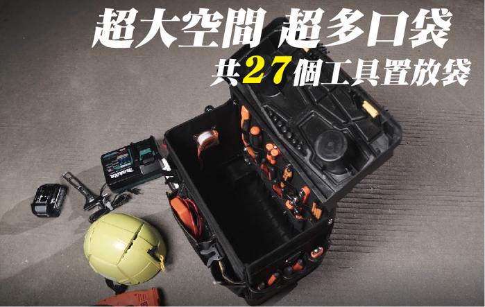 【集購】Light way|防水防塵拉桿工具箱