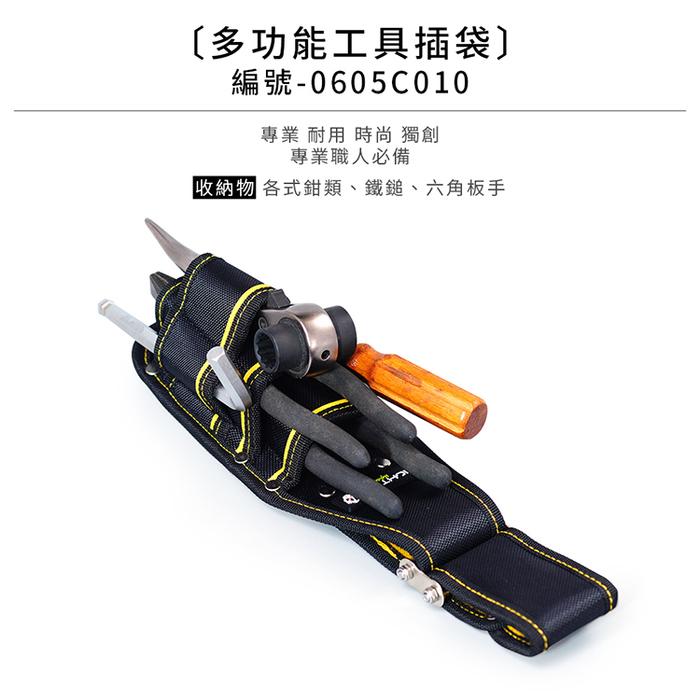 【0605C010】 LIGHT WAY日式工具腰袋 (2P1A)