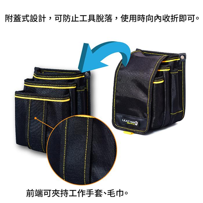 【0605C011】 LIGHT WAY日式工具腰袋 (2L)