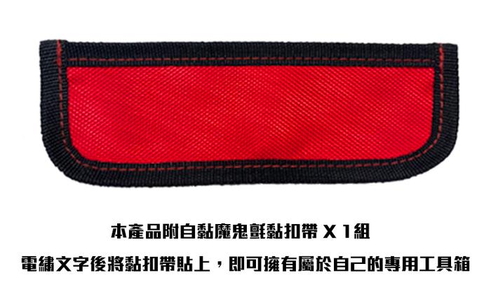 【集購】Light way|拉桿工具箱(紅)|開放式側袋