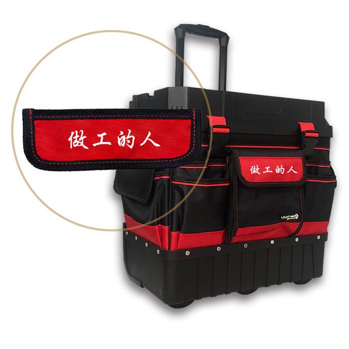 【集購】Light way|拉桿工具箱(紅)|有蓋式側袋