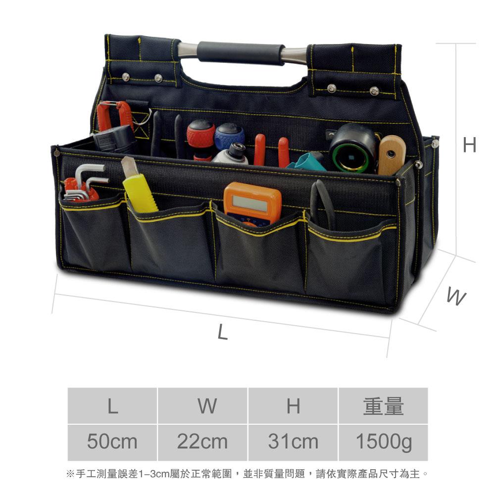 Light way 折疊式鋼管工具袋 (大)