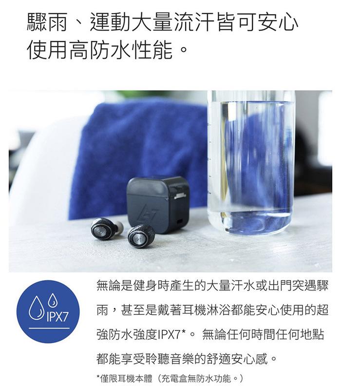 (複製)AVIOT TE-D01g 真無線藍牙耳機-和月紅