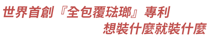 【集購】elife握手杯|磁吸琺瑯保溫杯(四色任選)