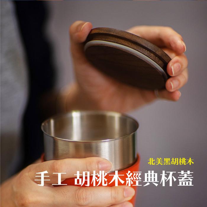 AUTOCLEAN|義大利硬植鞣革物理抗菌水杯 經典紅黑(2款可選)