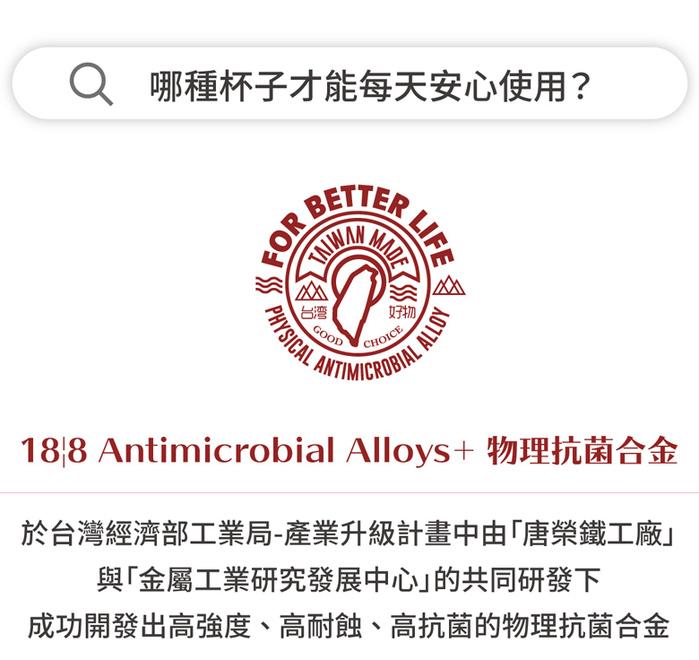 AUTOCLEAN|物理抗菌水杯420ml 4入組(4款各1入)