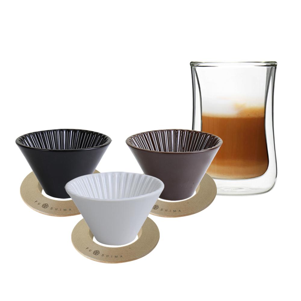 FUSHIMA 富島 風雅陶瓷濾杯+木片+雙層曲線杯280ML小資組(咖啡濾杯)
