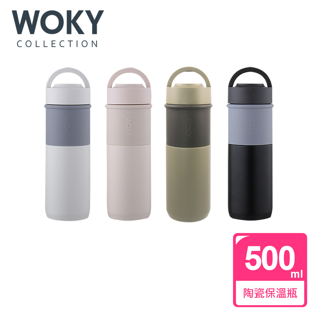 WOKY 沃廚|真瓷系列-陶瓷環保提手杯500ML(好口杯)