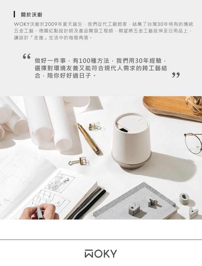 【集購】WOKY 沃廚|360° 輕芯鈦瓷真空雙蓋保溫杯350+600ml(雙杯優惠組)