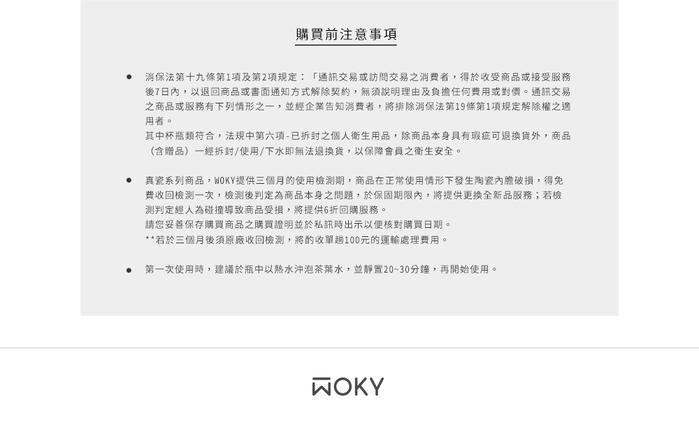 (複製)WOKY 沃廚|真瓷系列-陶瓷環保提手杯500ML(好口杯)