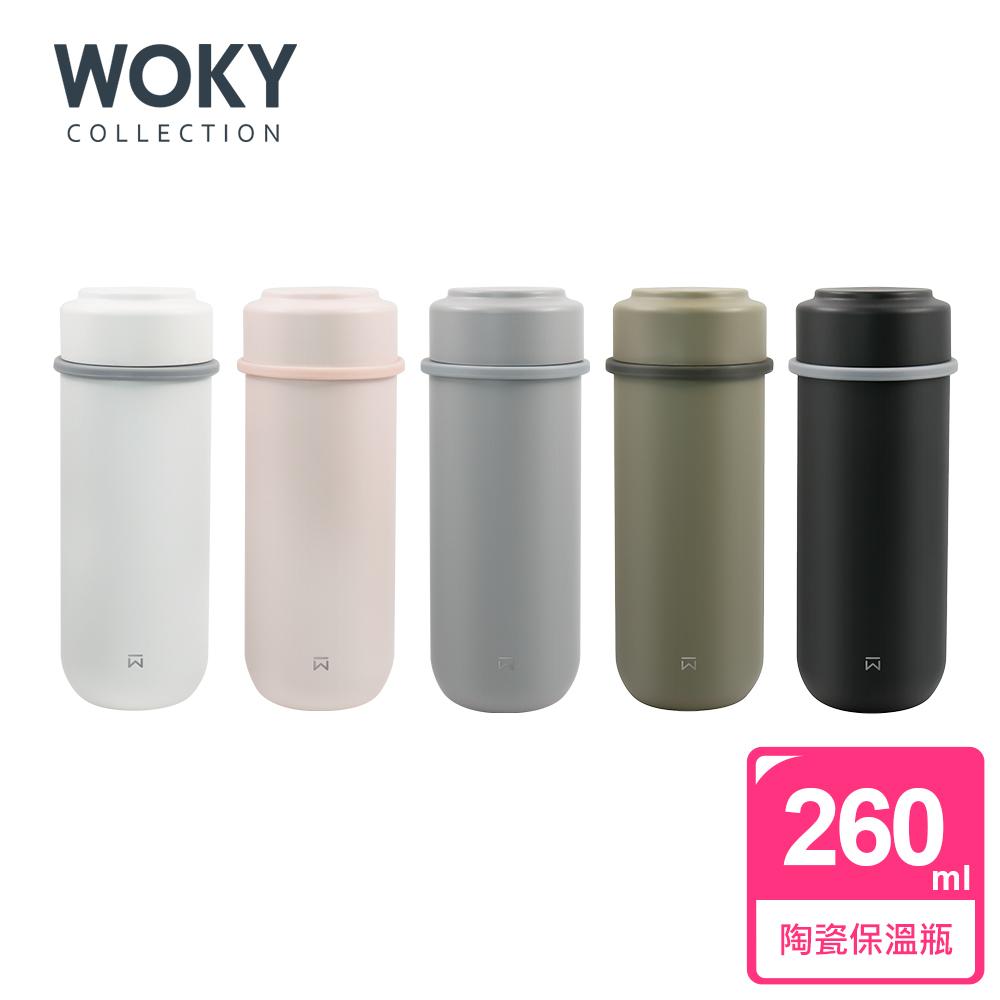 WOKY 沃廚|JIN真瓷系列-兩用輕量陶瓷保溫杯260ml