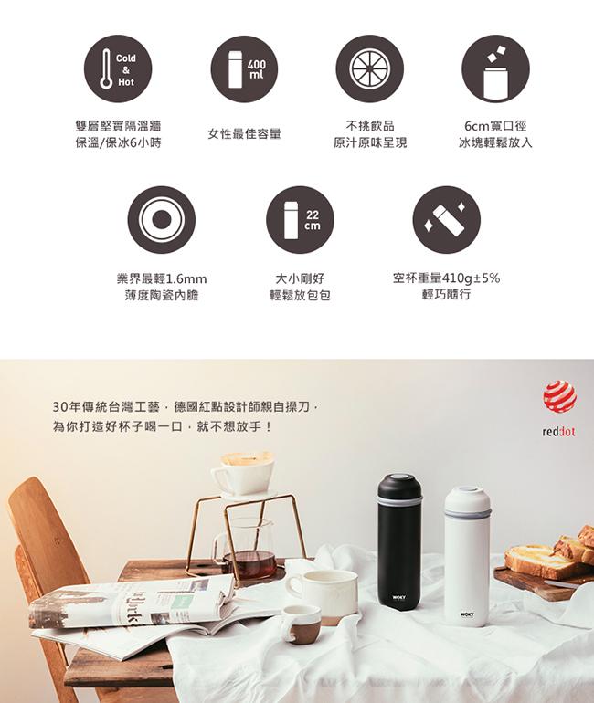 WOKY 沃廚|JIN真瓷系列-輕量隨行陶瓷保溫瓶400ML-升級版(5色可選)