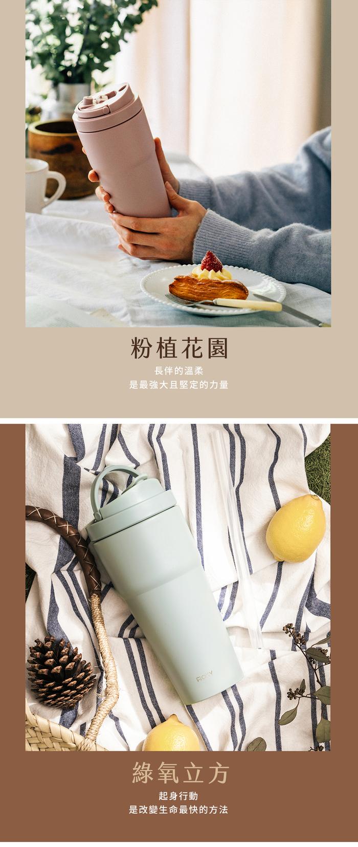 WOKY 沃廚 手提激凍輕芯鈦瓷易潔層保溫杯750ml(5色可選)