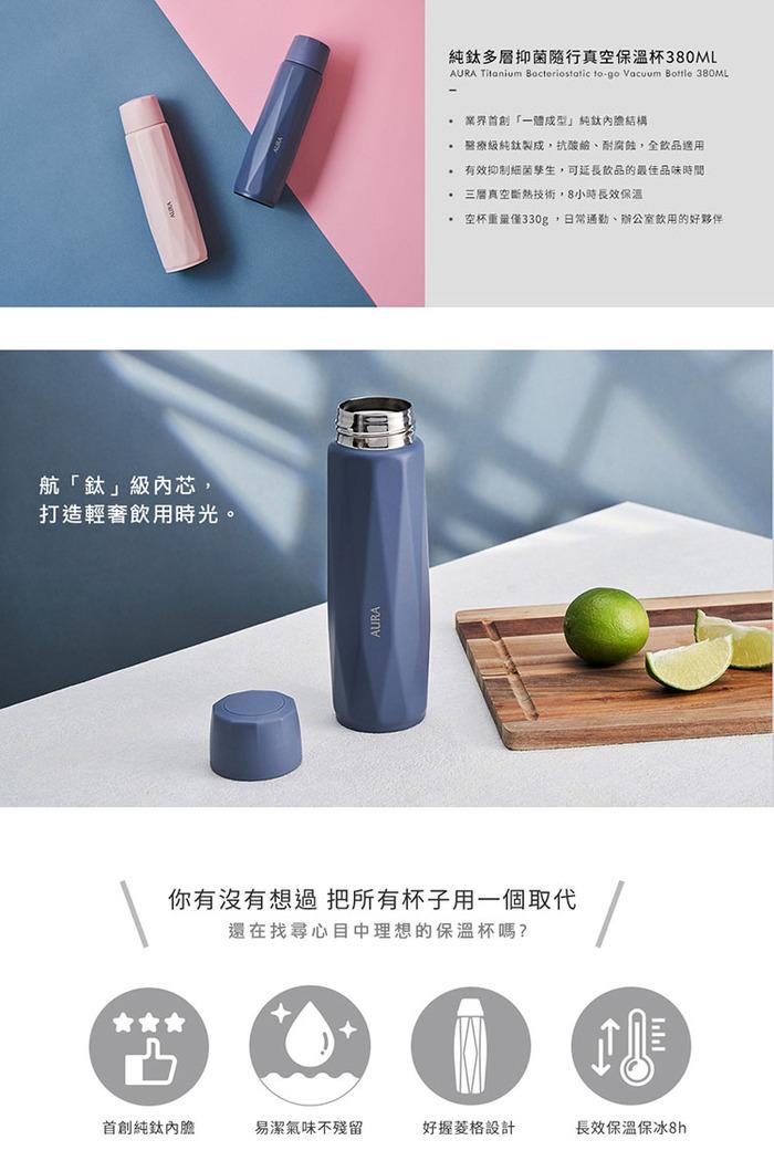 (複製)WOKY 沃廚 限定經典米奇款陶瓷保溫瓶袋組580ML(2款任選)