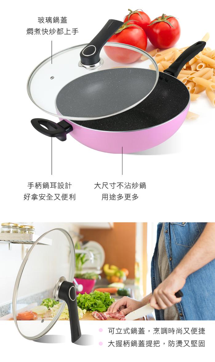 (複製)WOKY 沃廚 x DIDINIKA|麥飯石鑽石平煎鍋28cm(附鍋蓋)-綠