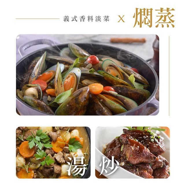 (複製)WOKY 沃廚|白鑽系列36cm深炒鍋(台灣製)