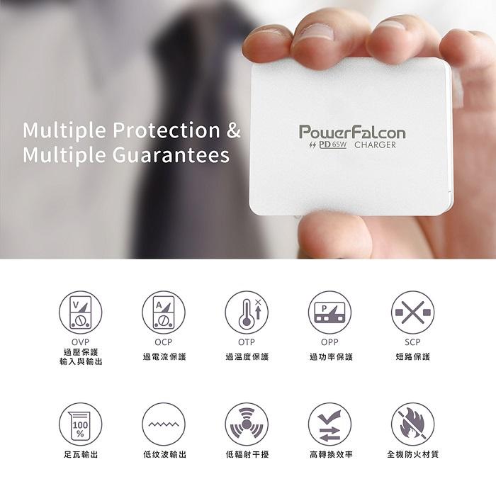 (複製)PowerFalcon|OperaTank-14000行動電源