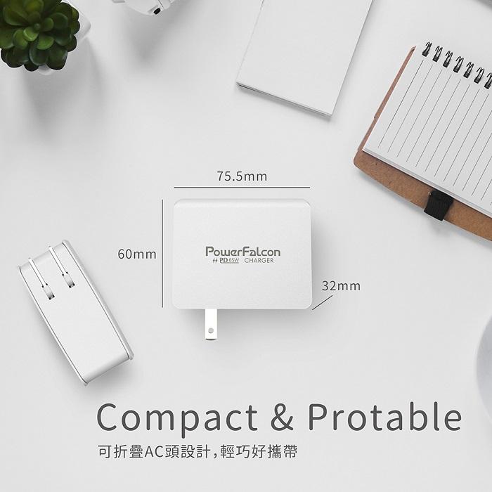 (複製)PowerFalcon OperaTank-14000行動電源