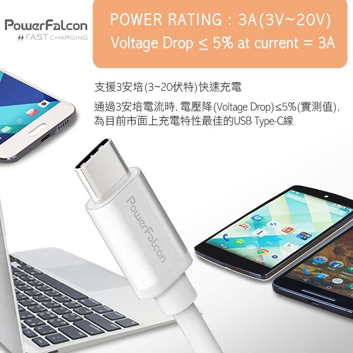 (複製)PowerFalcon|MagicTrust 萬用充電線 + 9種轉換頭
