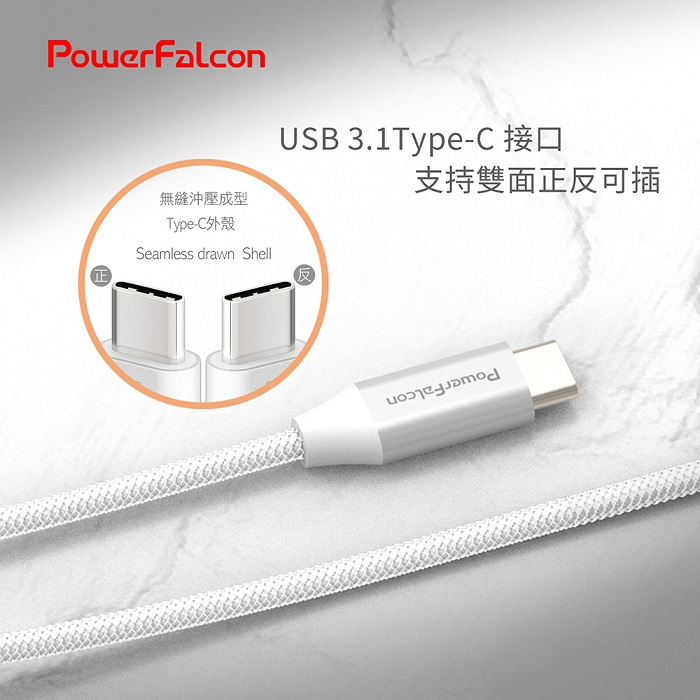 (複製)PowerFalcon|4口摺疊快速充電器/USBA