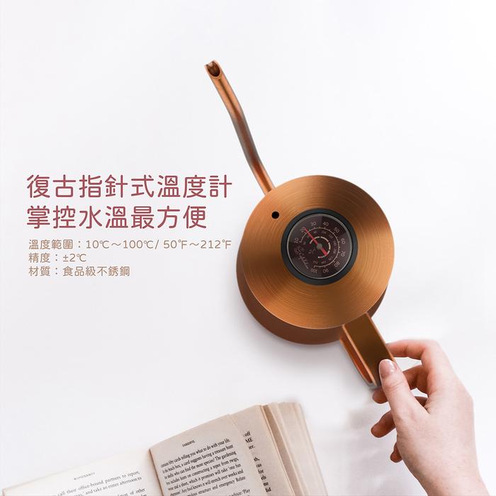 PowerFalcon|CaféFalcon 精緻手沖咖啡壺三件組(細口手沖壺+玻璃濾杯+分享壺)