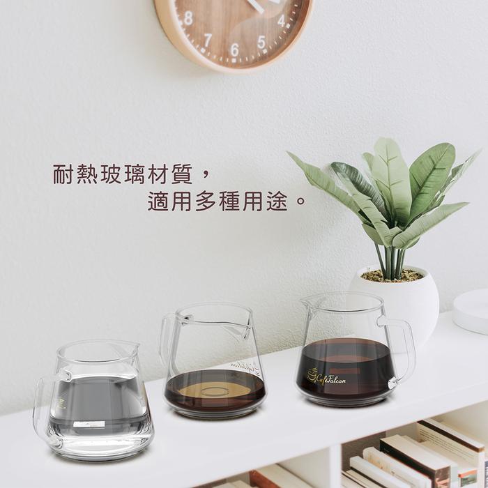 PowerFalcon|CaféFalcon 精緻手沖咖啡壼三件組(溫度計手沖壼+玻璃濾杯+分享壼)