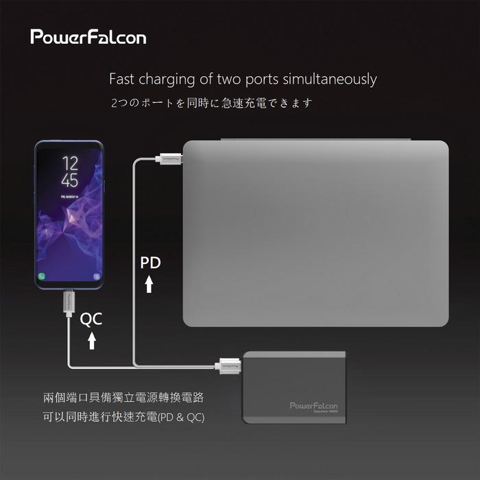 PowerFalcon OperaTank-14000行動電源贈surface線