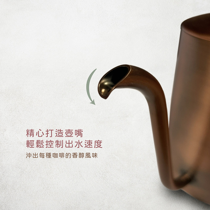 PowerFalcon|CaféFalcon 精緻手沖咖啡壺