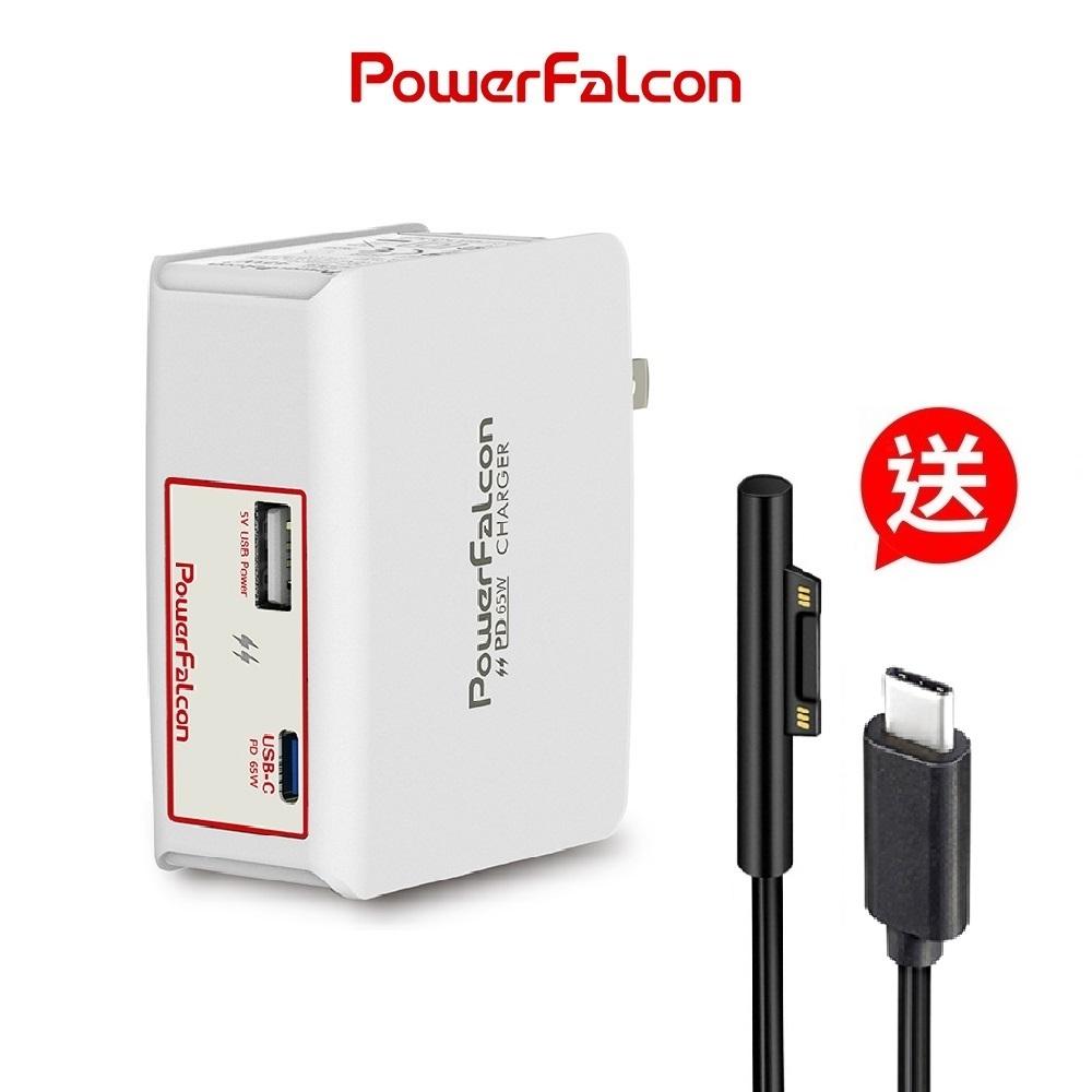 PowerFalcon ChorusTank-65 PD雙口充電器贈surface線