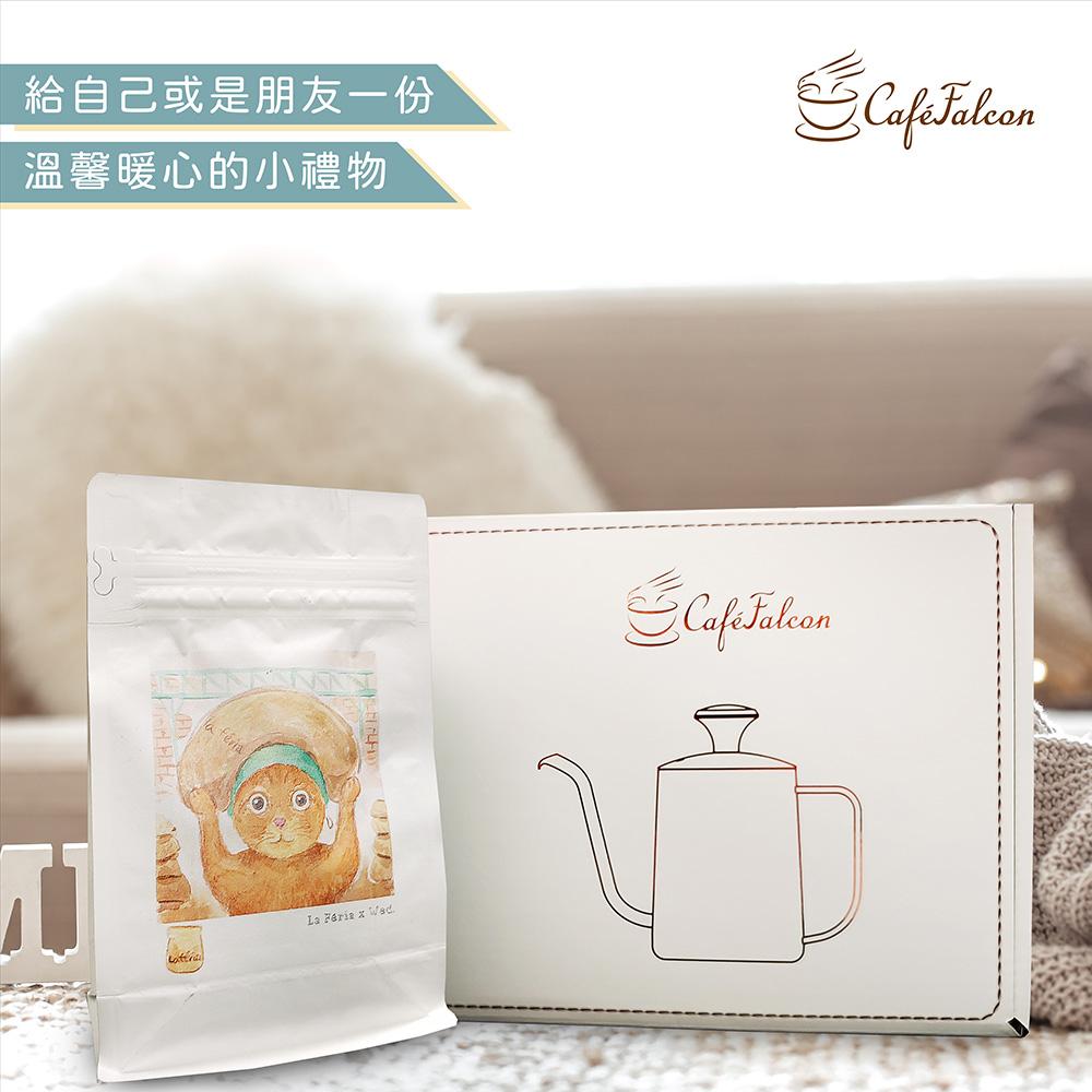 PowerFalcon|CaféFalcon Q貓來了_精選咖啡豆(衣索比亞 耶加雪菲)+手沖壺組
