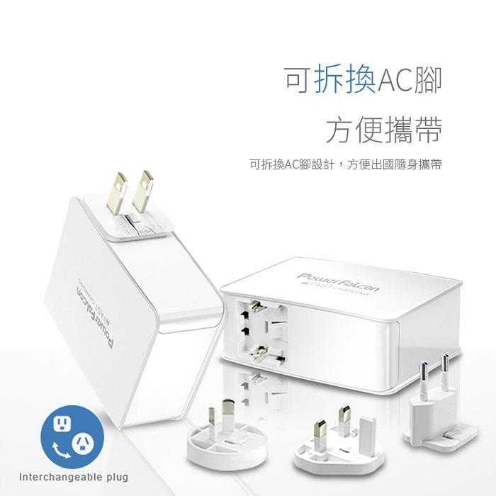 (複製)(PowerFalcon|3口USBA+1口QC3快速充電器/摺疊