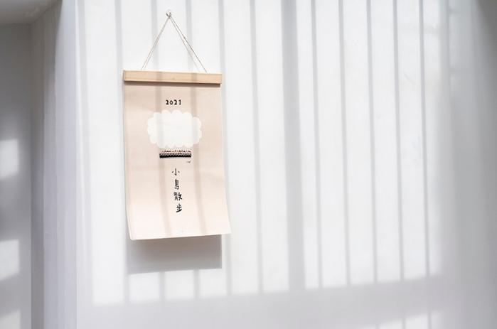 (複製)【集購】Wazai|哇栽藍牙智慧植物盆栽