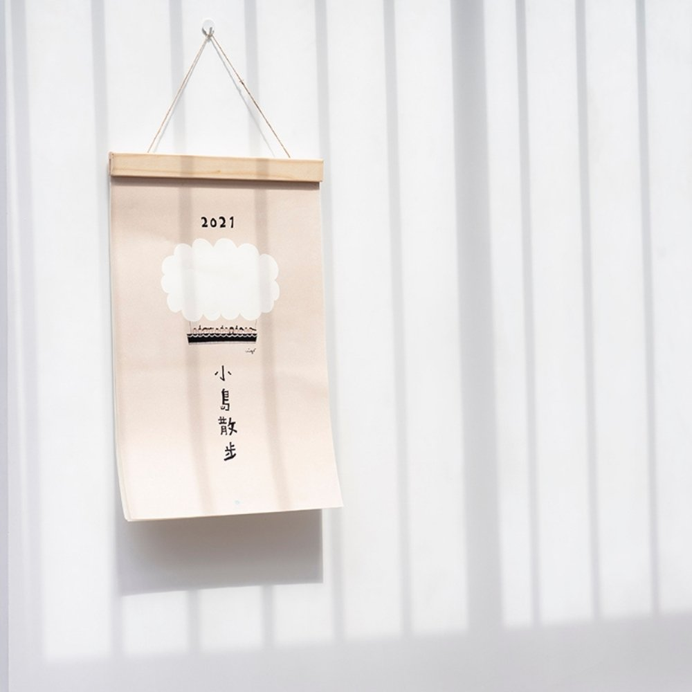 【集購】Better Life好感生活研究所|小島散步 2021木框掛曆