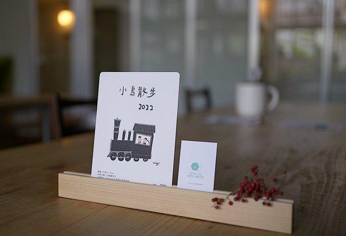 《小島散步》2022木框掛曆|乘著火車,一起散步旅行的日子。