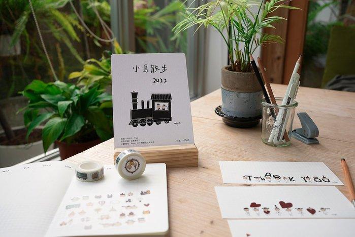 【組合方案】小島散步2022 木框掛曆✕活版印刷工藝桌曆