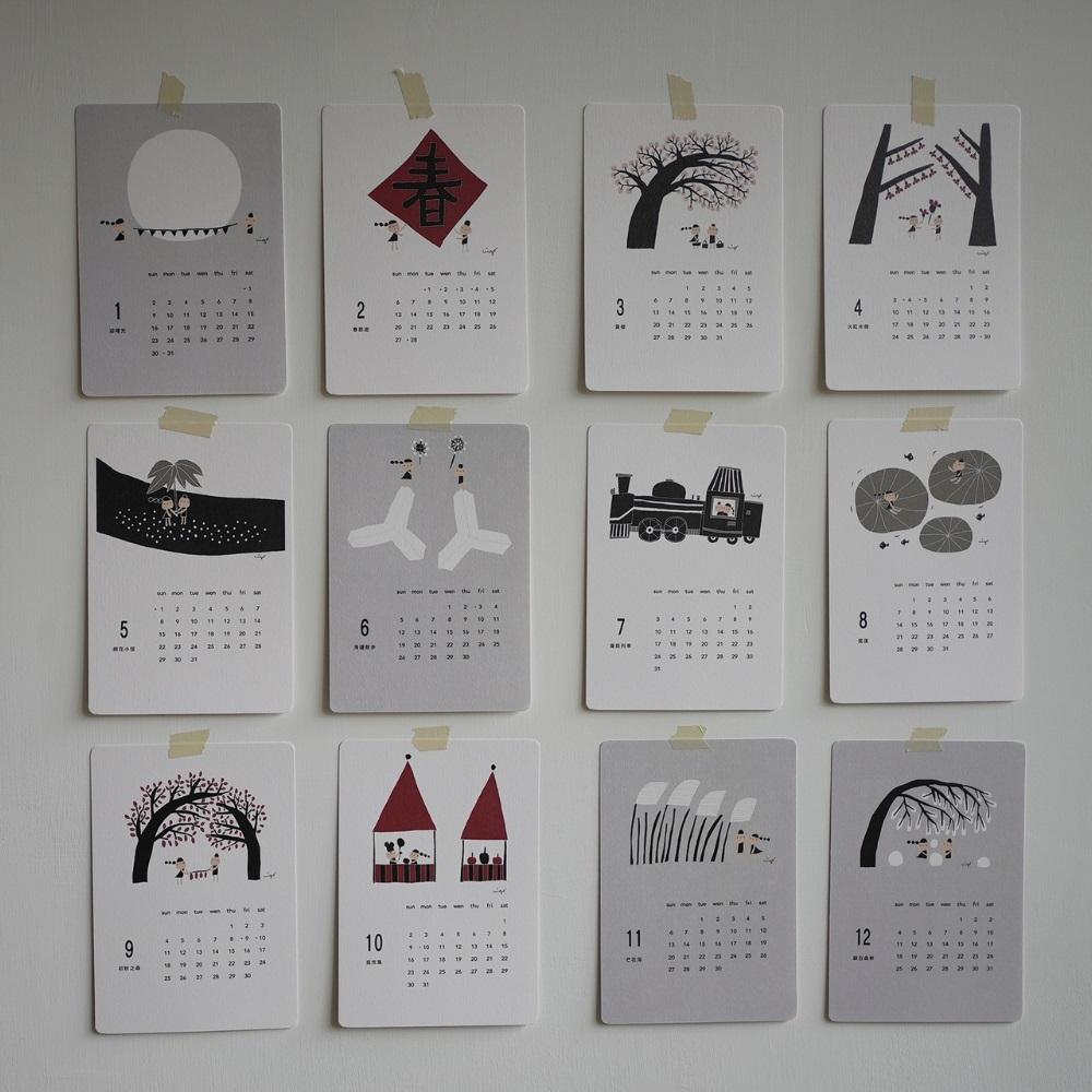 Better Life好感生活研究所|小島散步2022活版印刷工藝桌曆(日星鑄字行聯名限量珍藏版)