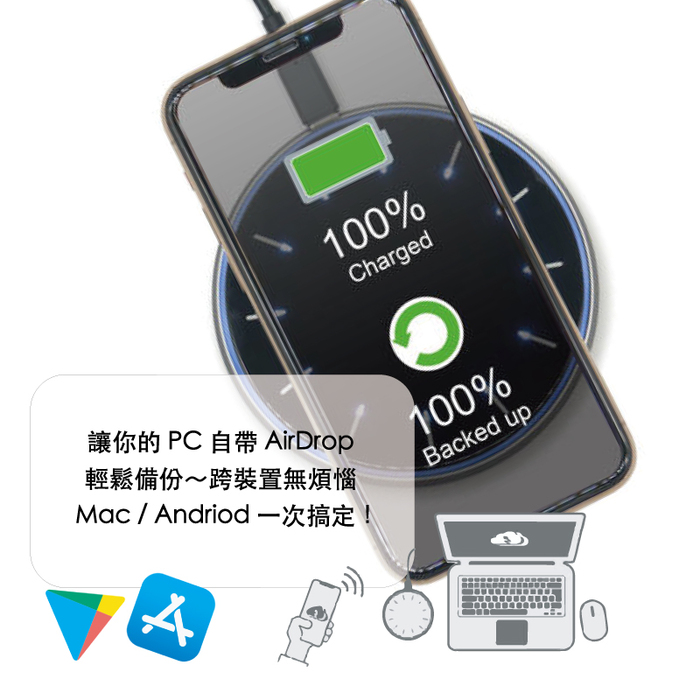 qico pad|無線配對傳檔備份充電盤(玫瑰金)
