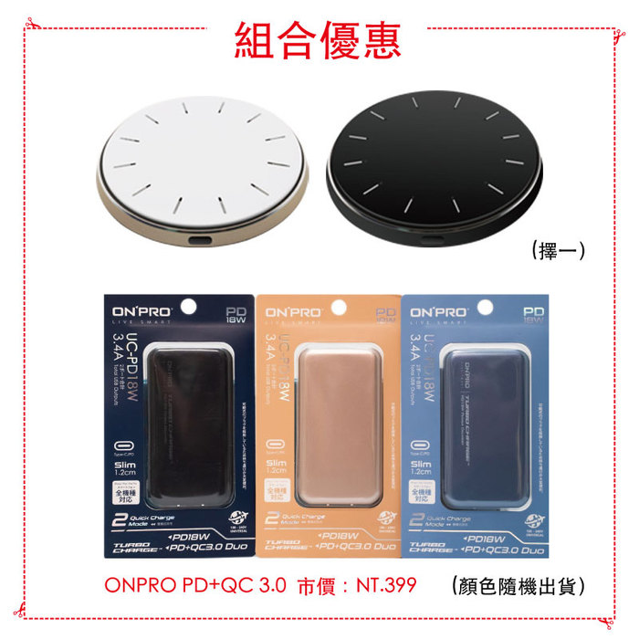 qico|無線配對傳檔備份充電盤(尊爵黑)[組合優惠]