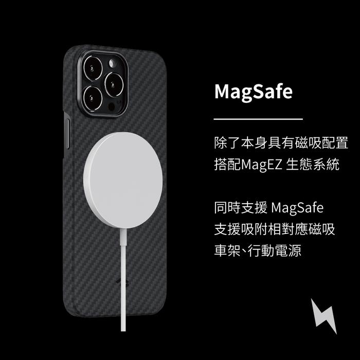 PITAKA MagEZ Case for iPhone13 航太纖維磁吸手機殼
