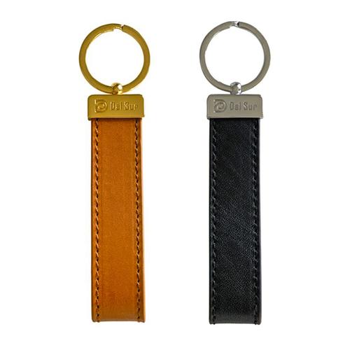 Del Sur|DS 阿根廷頭層牛皮純手工植鞣天然皮革-Tatu鑰匙圈 (兩色任選)