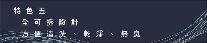 【集購】HILLI 喜利|順髮通風安全帽