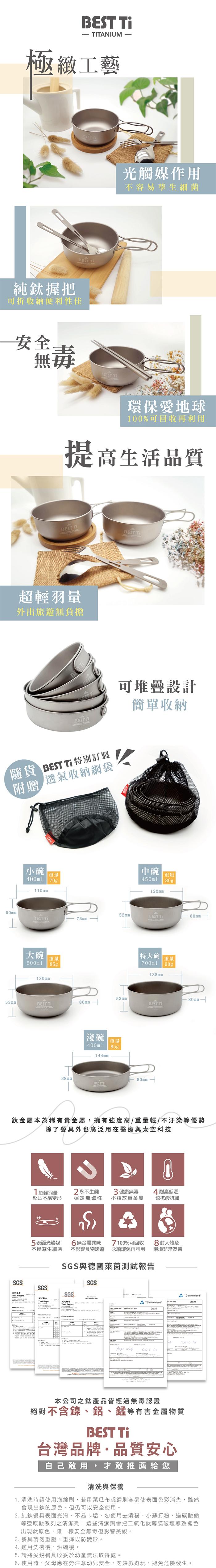 (複製)BergHOFF焙高福|Ron羅恩白楊日式刀(16CM)
