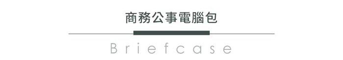 AXIO|Crossover 時空跨界頂級後背包-萬事俱備全配組-(ZEC SET-E)