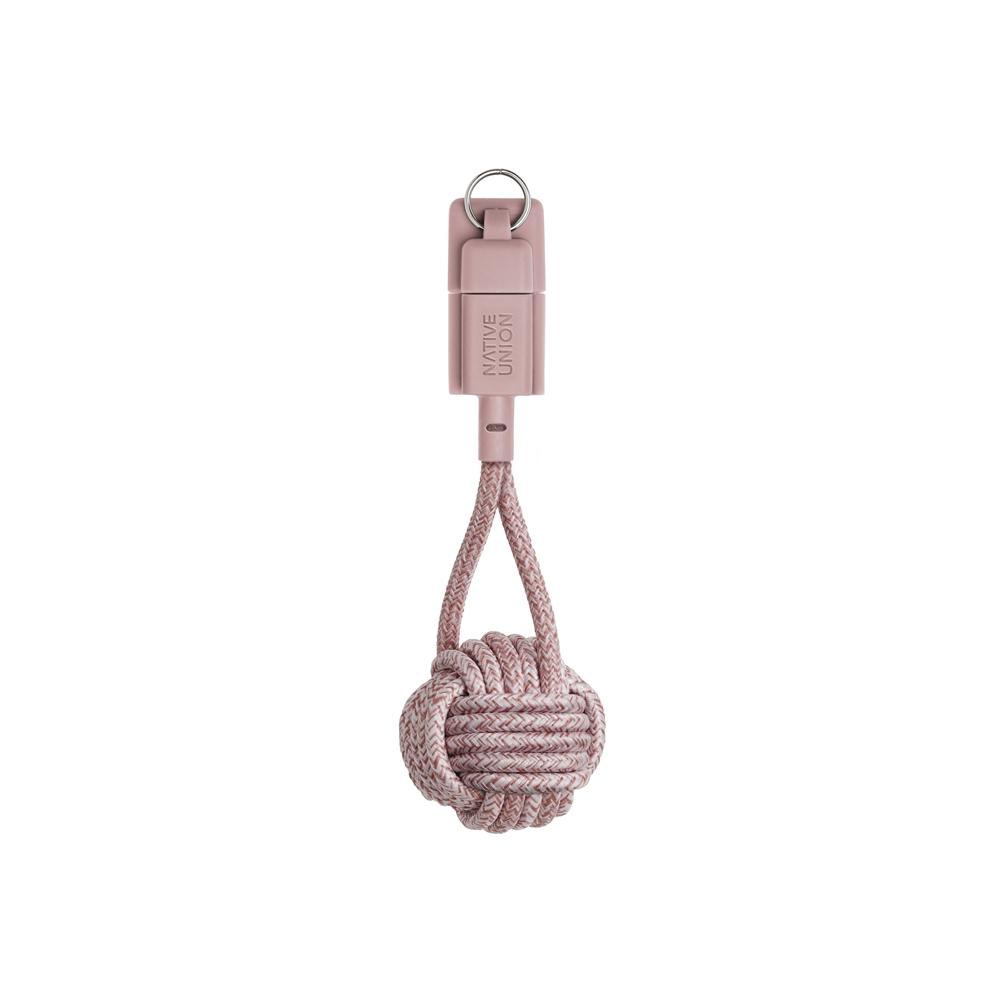 NATIVE UNION 鑰匙圈充電線 Lightning - 柔霧粉