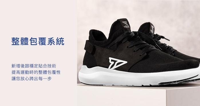 V-TEX|地表最強耐水鞋 - HELLO款 - 黑色白底